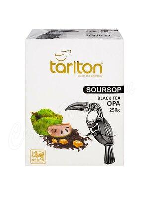 Чай Tarlton Саусеп Зелёный 250 г