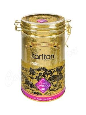 Чай Tarlton Димбула черный 150 г ж.б.