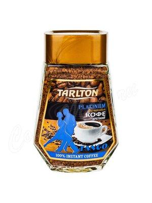 Кофе Tarlton Platinum растворимый 100 г (Tango)