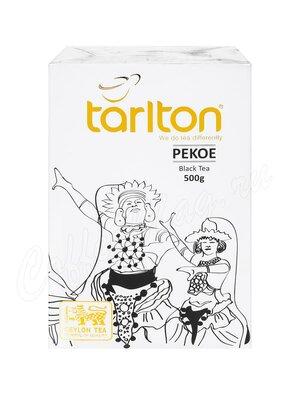 Чай Tarlton черный PEKOE 500 г