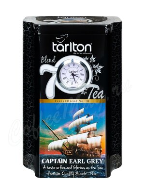 Чай Tarlton Капитан Earl Grey с часами черный 200 г