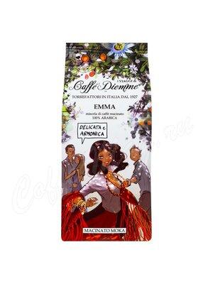 Кофе Diemme молотый Blend Emma 200 г