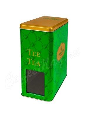 Банка Gutenberg для хранения чая зеленого цвета с окошком на 1 кг