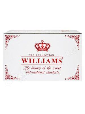 Williams Подарочный Набор Бархатная шкатулка с 2-мя банками чая по 150 г