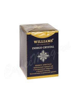 Чай Williams