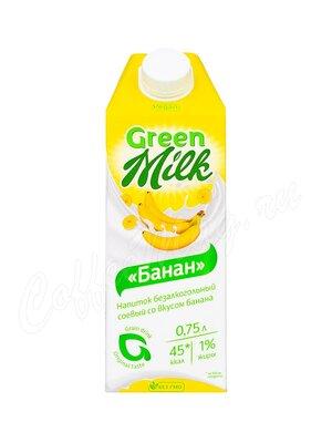Растительный напиток Грин Милк Банан 0,75 л