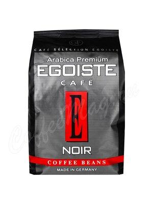 Кофе Egoiste в зернах Noir 500 г