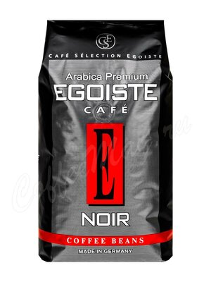 Кофе Egoiste (Эгоист) в зернах Noir 1кг