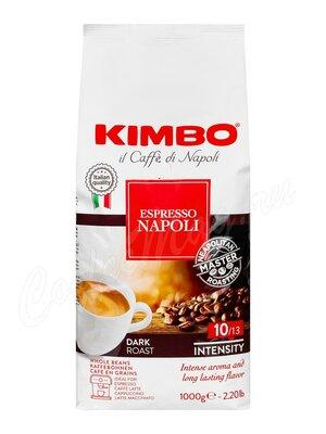 Кофе Kimbo в зернах Espresso Napoli 1 кг