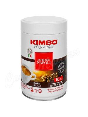 Кофе Kimbo молотый Espresso Napoletano 250 г жестяная банка