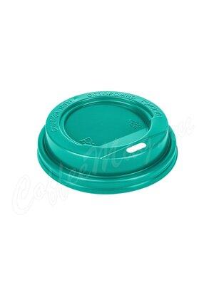 Крышка для стаканов Бирюзовая 80 мм для 250 мл с питейником (100 шт)