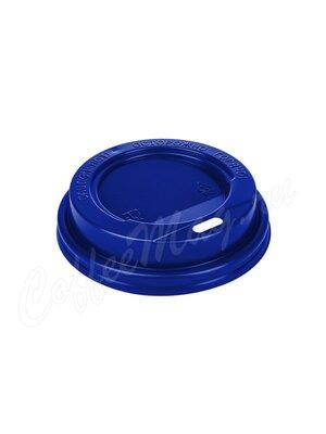 Крышка для стаканов Синяя 80 мм для 250 мл с питейником (100 шт)