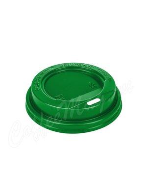 Крышка для стаканов Зеленая 90 мм  для 300-400 мл с питейником (100 шт)