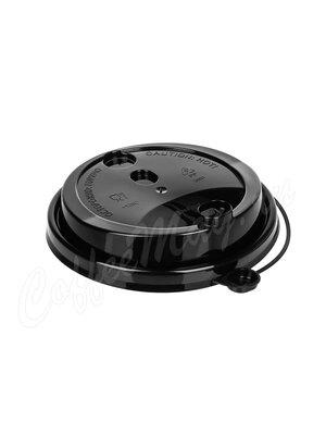 Крышка для стаканов ФЛИП-ТОП Черная D90 мм (50шт)