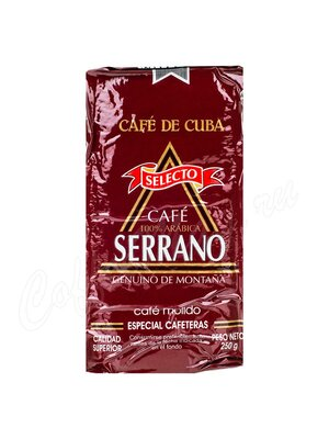 Кофе Serrano молотый 250 г