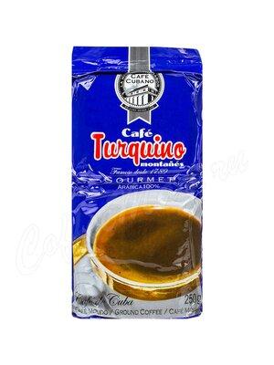 Кофе Turquino молотый 250 г