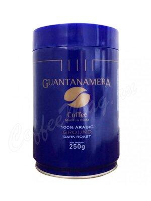 Кофе Guantanamera молотый 250 г металическая банка