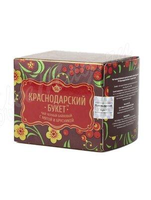 Чай  Краснодарский букет Черный байховый с мятой и брусникой 50 г