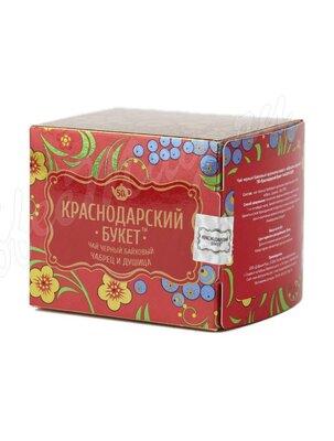 Чай Краснодарский букет Черный байховый с чабрецом и душицей 50 г