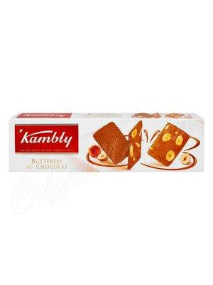 Печенье Kambly (Butterfly Au Chocolat) с шоколадом 100 г