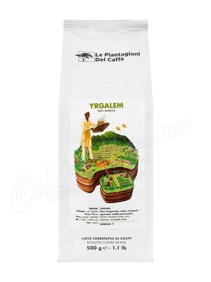Кофе Le Piantagioni del Caffe в зернах Yrgalem 500 г
