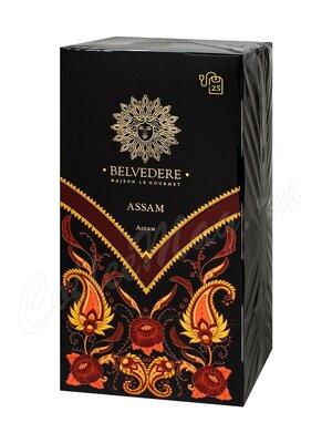 Чай Belvedere Ассам черный в пакетиках 25 шт *1,5г