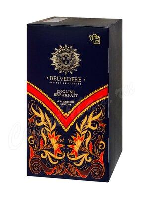 Чай Belvedere Английский завтрак черный в пакетиках 25 шт-2 гр