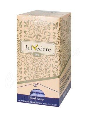 Чай Belvedere Эрл Грей черный в пакетиках  25 шт * 1,5 г