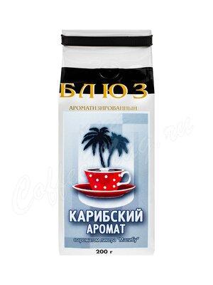 Кофе Блюз Карибский аромат в зернах 200 г