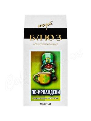 Кофе Блюз По-Ирландски молотый 200 г