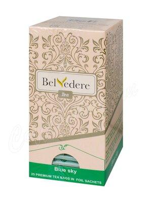 Чай Belvedere Голубое Небо зеленый в пакетиках 25 шт * 1,7 г