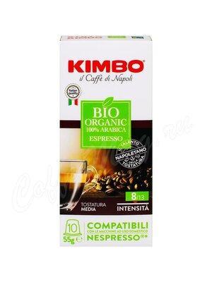 Кофе Kimbo Nespresso BIO 10 капсул