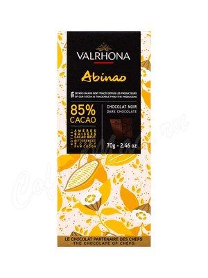 Шоколад Valrhona Abinao Гран Крю 85% какао, 70 г (плитка)