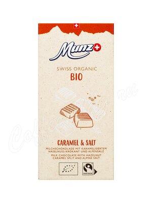 Munz Organic Молочный шоколад с карамелью фундуком и солью 100 г