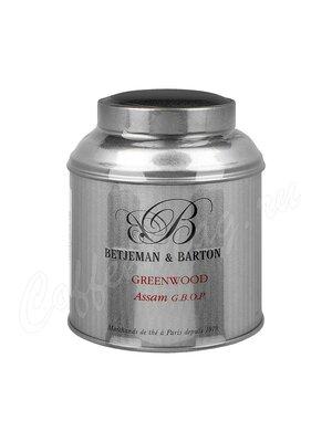 Чай Betjeman & Barton Assam G.B.O.P. Greenwood черный 125 г