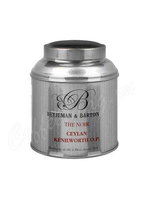 Чай Betjeman & Barton Ceylan Kenilworth O.P. черный 125 г