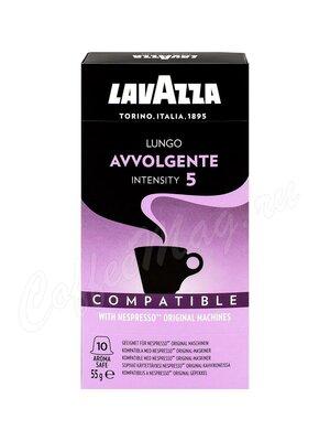 Кофе Lavazza в капсулах для Неспрессо Avvolgente 10 шт