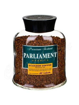 Кофе растворимый Parliament Arabica 100 г