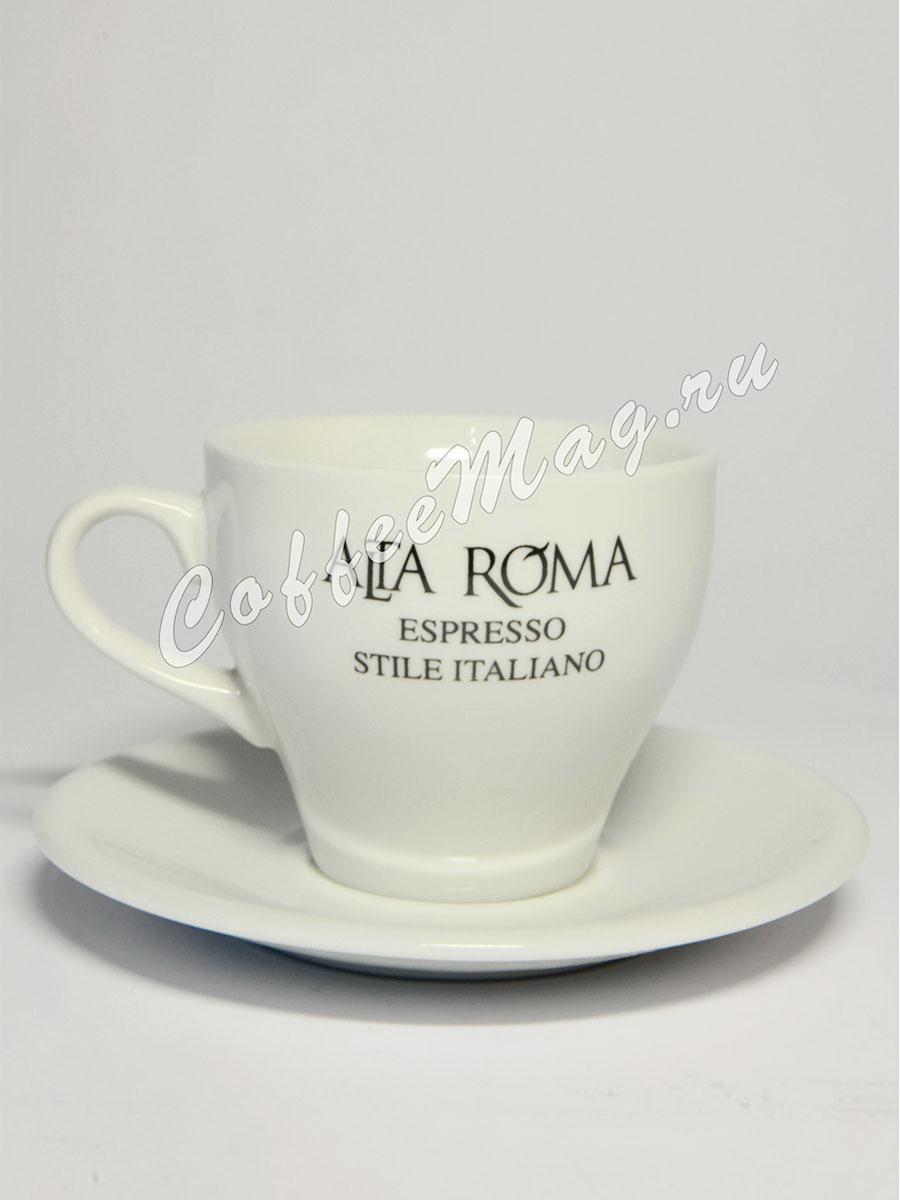 Чашка+Блюдце Alta Roma 220 мл