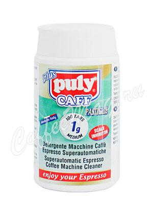 Средство для чистки суперавтоматических кофемашин, а также капсульных и чалдовых PULY CAFF Plus  NSF, таблетки в банке 100 шт.х1 гр