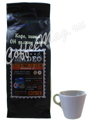 Кофе Madeo в зернах Коста-Рика 500 гр