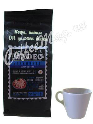 Кофе Madeo в зернах Бланманже 500 гр