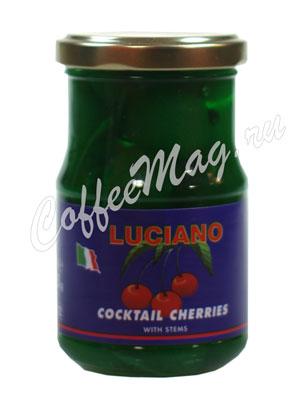 Коктейльная вишня Luciano Зеленая с черенками 225 мл