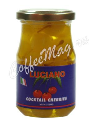 Коктейльная вишня Luciano Желтая с черенками 225 мл