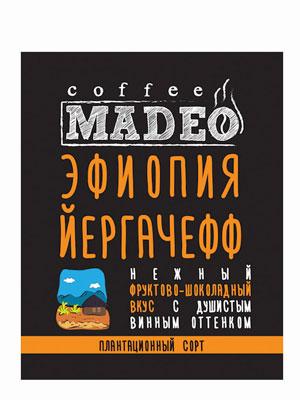 Кофе Madeo в зернах Эфиопия Yirgacheffee 500 гр
