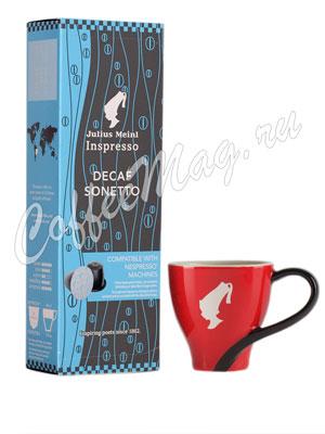 Julius Meinl Nespresso Decaf Soneto