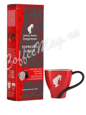 Julius Meinl Nespresso Espresso Lirica