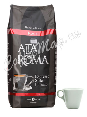 Кофе Alta Roma в зернах Rosso (Crema) 1 кг