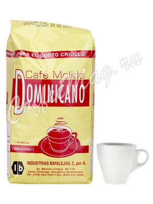 Кофе Santa Domingo Dominikano Молотый 454 гр