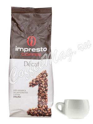 Кофе Impresto в зернах Decaf 200 гр